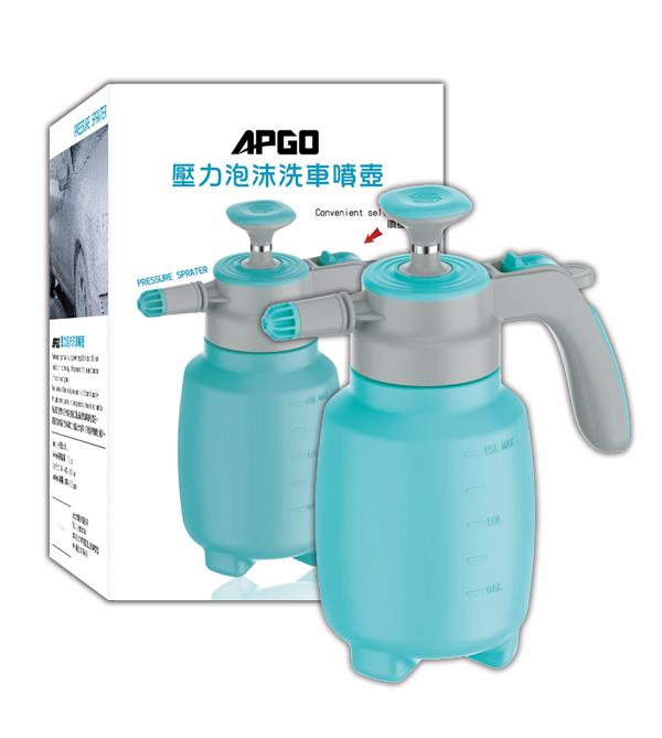 APGO壓力泡沫洗車噴壺