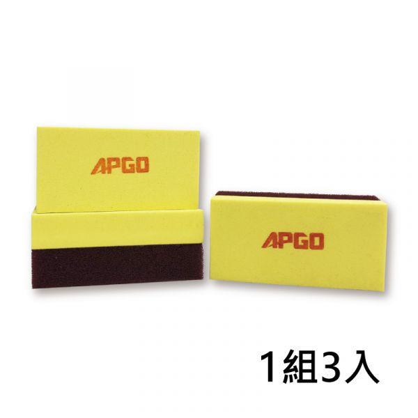 APGO 海綿擦(三入)