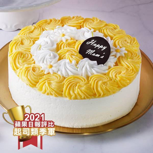 法式檸香生乳酪 6-8吋 2021母親節蛋糕,蛋糕推薦,母親節蛋糕,蛋糕評比,蘋果日報母親節蛋糕評比