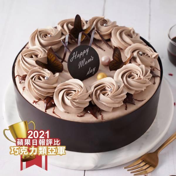 珍愛媽咪 6-8吋 2021母親節蛋糕,蛋糕,母親節蛋糕推薦,2021蛋糕推薦,蘋果日報母親節評比獲選