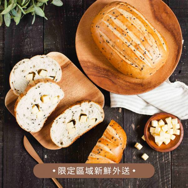 防疫飽胃戰-當日現烤麵包組 現烤麵包,美味麵包,麵包