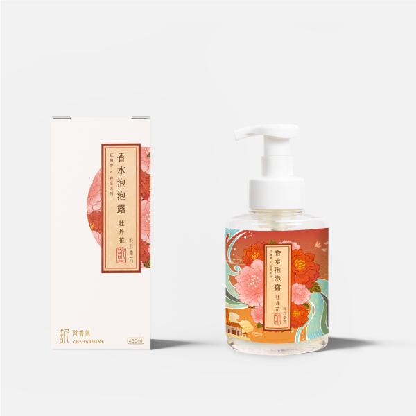《艷冠群芳》牡丹香水泡泡露  洗手,洗臉,洗眼鏡,泡泡露,香水泡泡露