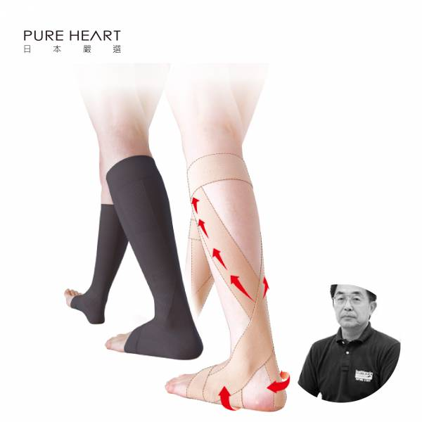 日本原裝進口-齋藤隆正監製繃帶型護腿襪x1 腳沒力 輕鬆走路