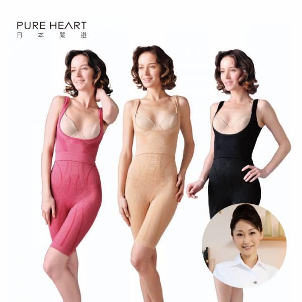 日本原裝進口- 櫻香流美體衣褲(套組) 保暖 消耗熱量 增加代謝 兩個月so 20cm