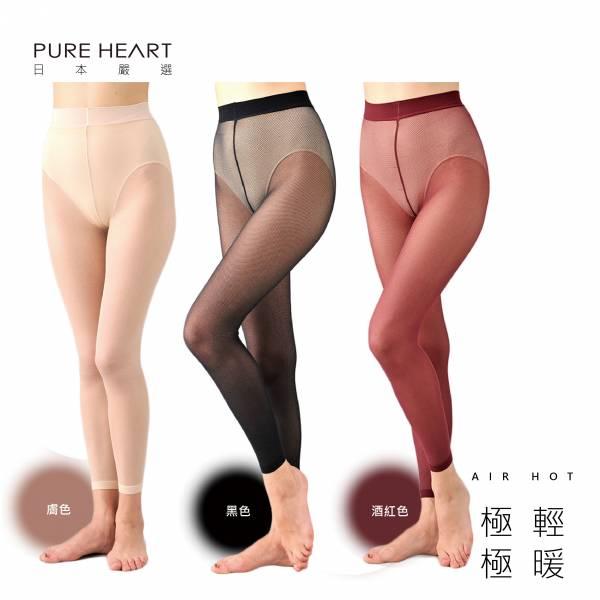 日本製造AIR HOT極輕保暖褲 保暖褲