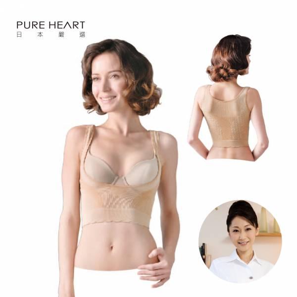 日本原裝進口-櫻香流 肩背美體衣 增加代謝 消耗熱量 兩個月so 20cm