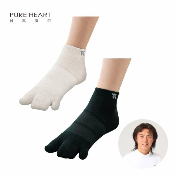 日本研發監製- 窈窕襪 笠原巖老師 健康調整襪 拇指外翻  浮指 扁平足