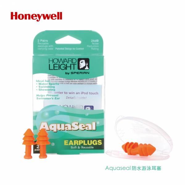 Honeywell 防水舒適游泳耳塞(4枚) 游泳 耳塞 沐浴 耳道 噪音 降低 舒適