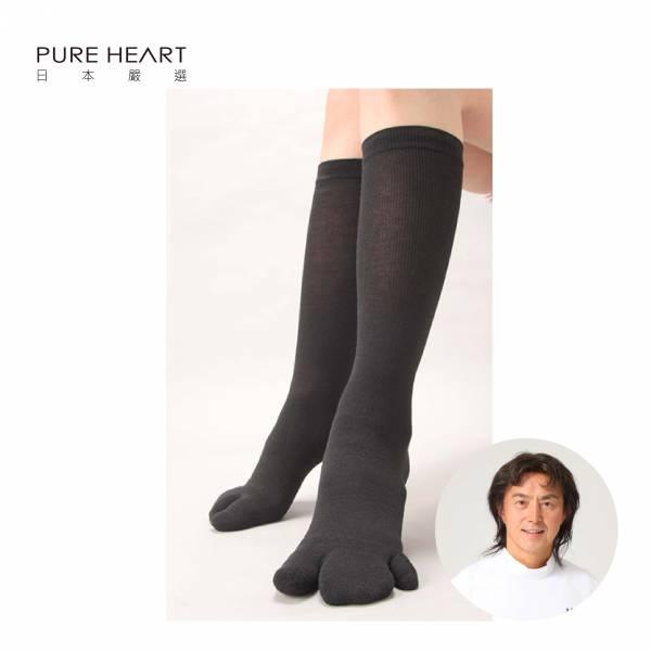 日本原裝進口-窈窕襪 笠原巖老師 健康調整襪(長筒襪) 拇指外翻  浮指 扁平足