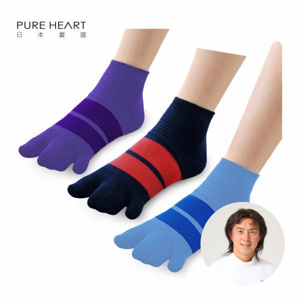 日本研發監製- 窈窕襪 笠原巖老師 健康調整襪(彩色) 拇指外翻  浮指 扁平足
