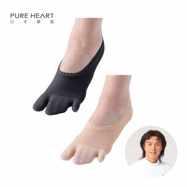 日本研發監製- 窈窕襪 笠原巖老師 健康調整襪(船型襪) 拇趾外翻  浮指 扁平足