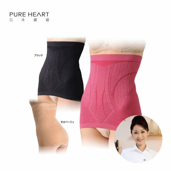 日本原裝進口-櫻香流 腰腹美體衣 保暖 消耗熱量 增加代謝 兩個月so 20cm