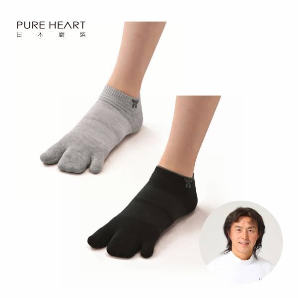 日本原裝進口-窈窕襪 笠原巖老師 健康調整襪 (腳踝-短版) 拇指外翻  浮指 扁平足