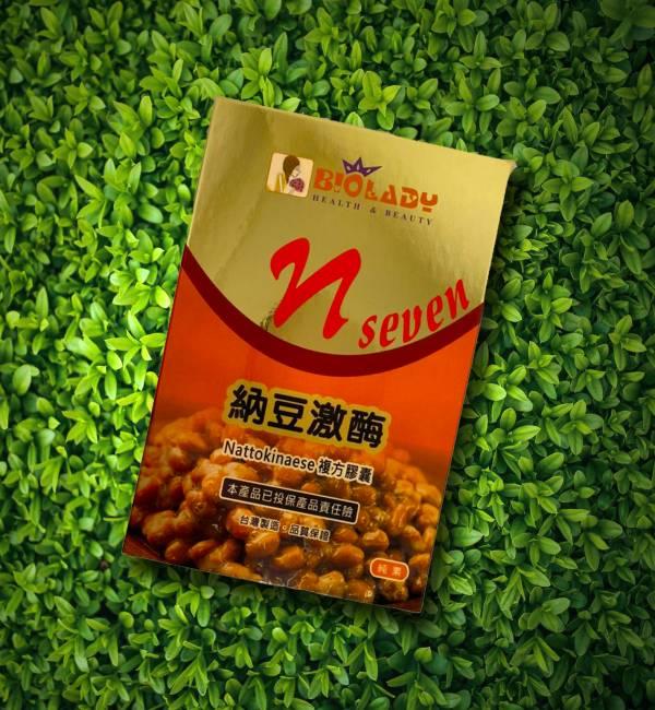 納豆激酶 納豆激酶 納豆 薏仁脂 紅麴 刺五加
