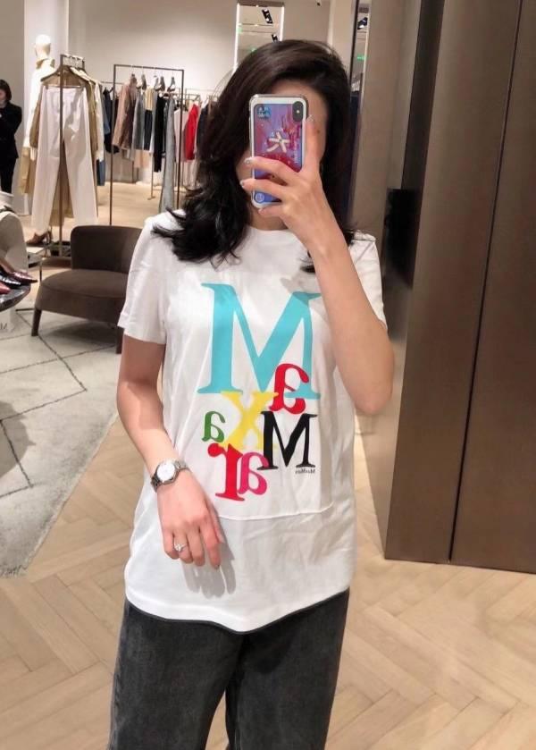 Max Mara 女款 彩色 Logo T-shirt 上衣 明亮色系  XS/S/M/L