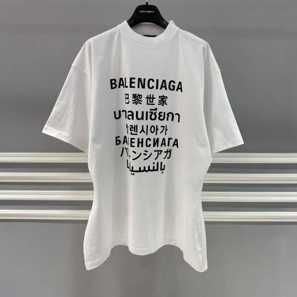 Balenciaga 女款 OS修腰多國語言Logo棉質T恤上衣  XXS/XS/S/M/L