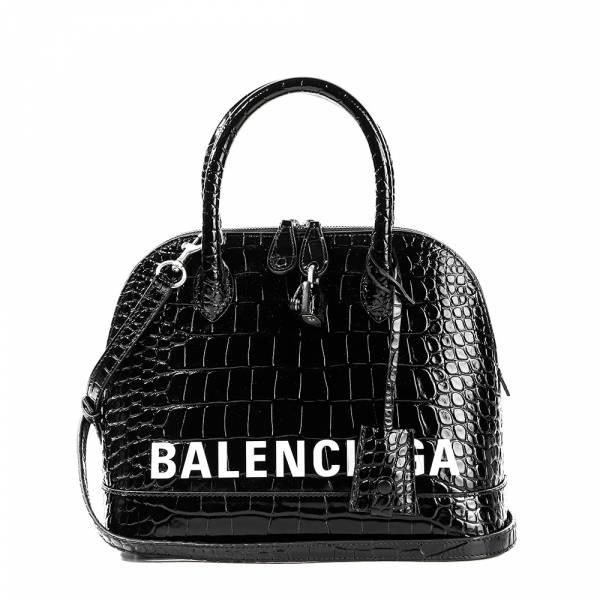 Balenciaga 518873 Ville Top Handle  S 兩用包