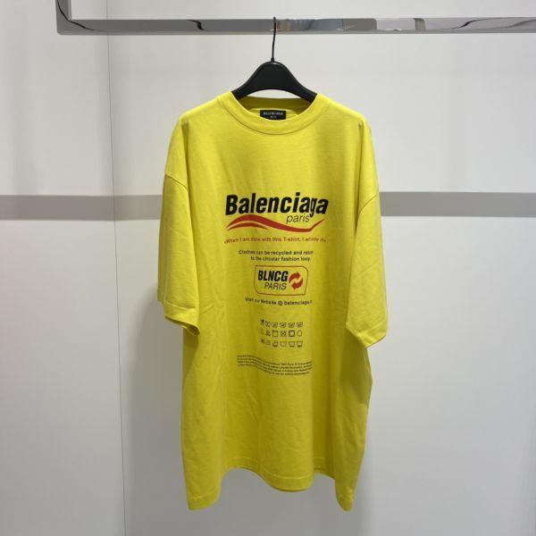 Balenciaga 651795 女款 Dry Cleaning Boxy 棉T上衣 黃色  XXS/ XS/ S/ M/L LOEWE,Hammock