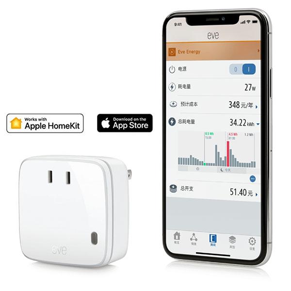 Eve Energy 智能插座 / 藍牙低能耗 /白色(Apple HomeKit / iOS) 西格瑪智慧管家,IOT,安防管家,智能管家,電工管家,智能家庭,Smarthome,Google 智能音箱,小米智慧家庭,Apple Homekit eve,