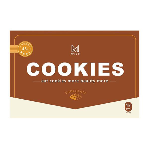 MGSB l COOKIES 巧克力餅乾 30片/盒【MISS.SUGAR 微甜小姐】