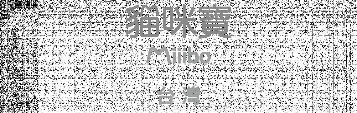 貓咪寶 Miiibo · 台灣