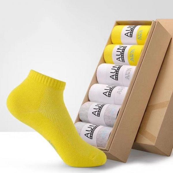 【6雙】兒童健康除臭襪 TW020 AUN,除臭襪,腳臭,抑菌襪,抗菌襪,襪子,男襪,除臭襪推薦,中筒襪,機能襪,休閒襪,兒童襪,童襪,船型襪,短襪,防臭襪