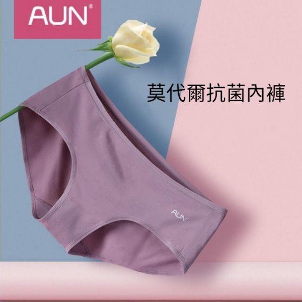 【AUN】女士莫代爾抗菌三角內褲_3條裝 UW802