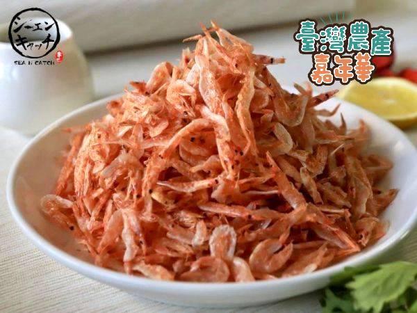 櫻花蝦 40g 櫻花蝦,海鮮, 海產, 海鮮宅配, 海鮮市場, 生鮮宅配, 海產購物網, 烤肉食材,SEA N CATCH, 隆泰物產