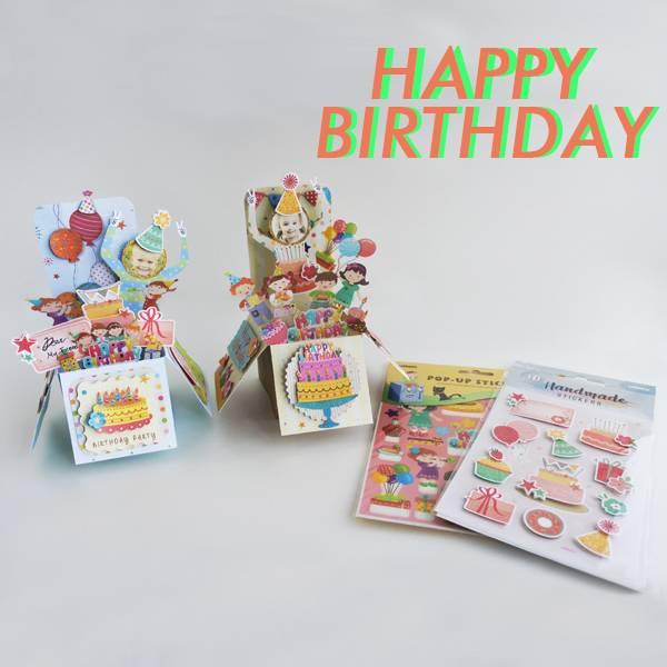 Surprise!!生日爆炸盒 生日,卡片,立體卡片,氣球,蛋糕,貼紙