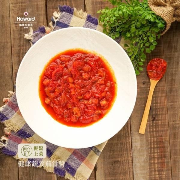 健康蔬食茄汁醬 健康蔬食茄汁醬