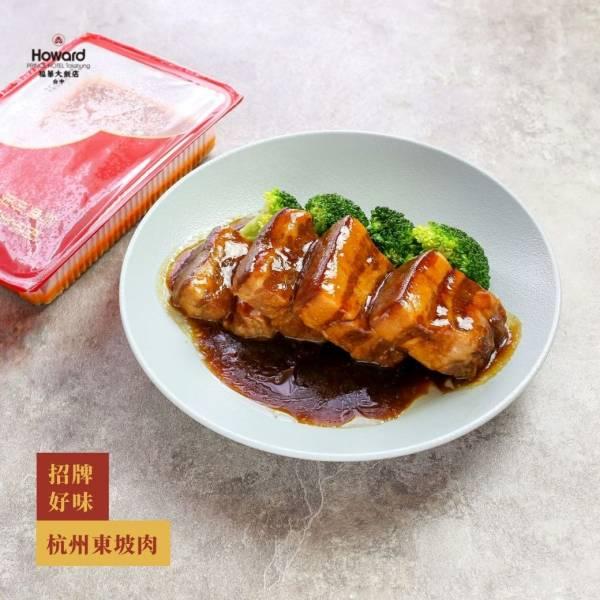 杭州東坡肉 杭州東坡肉