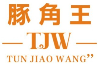 TJW豚角王
