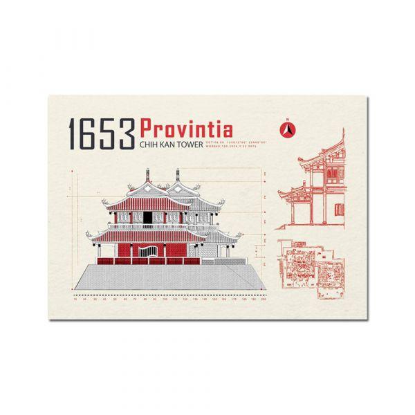 明信片-寫實建築系列 臺南,明信片,旅行紀念,古蹟建築,寫實系列