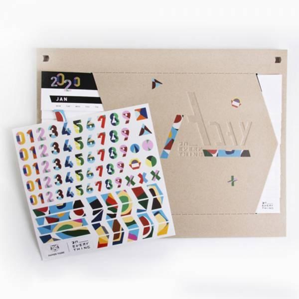 | PAPIER TIGRE | A DAY 萬年曆 年曆,萬年曆,色塊,禮物,法國,聯名款,藝術,繽紛色系,幾何色塊,PAPIER TIGRE