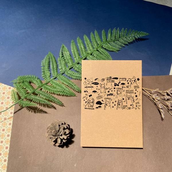Cutie Dogs - 手工線膠裝筆記本 米色道林紙,全開頁,筆記本,裸背線膠裝,日記,手帳