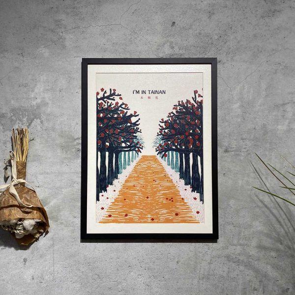 臺南是朵花系列精緻版畫 臺南花季,阿勃勒,鳳凰木,木棉花,藍花楹,羊蹄甲,梅花,版畫,掛畫
