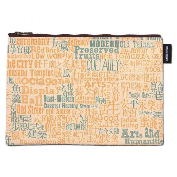 文字拼貼(黃藍) - 合成帆布拉鍊包 臺南,合成帆布,手提袋,台灣真,英文