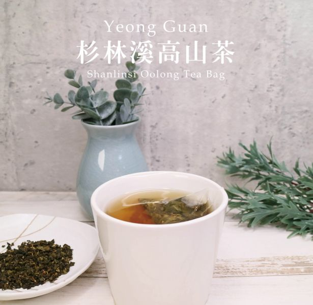 杉林溪高山茶(40入)