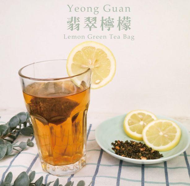 翡翠檸檬(40入)