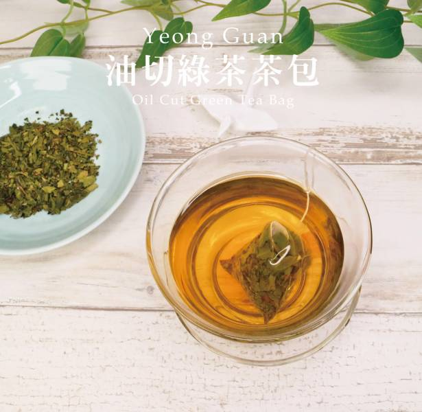 油切綠茶(40入)