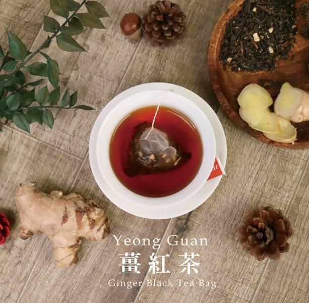 薑紅茶(40入)