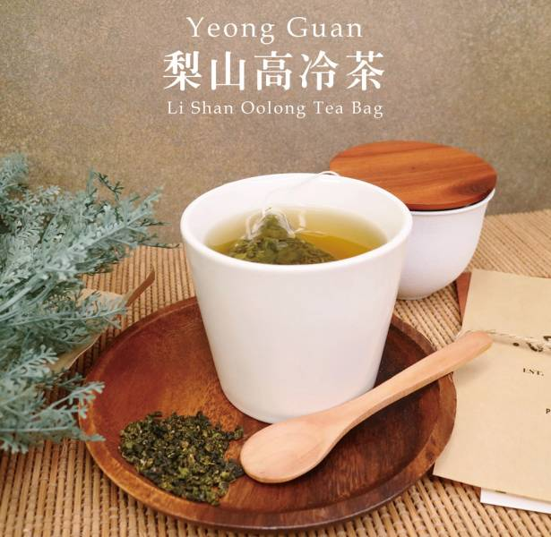 梨山高冷茶(40入) 梨山,茶包,高山茶包,臺灣茶,甜點