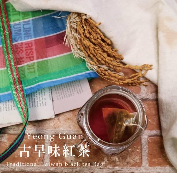 古早味紅茶(40入)