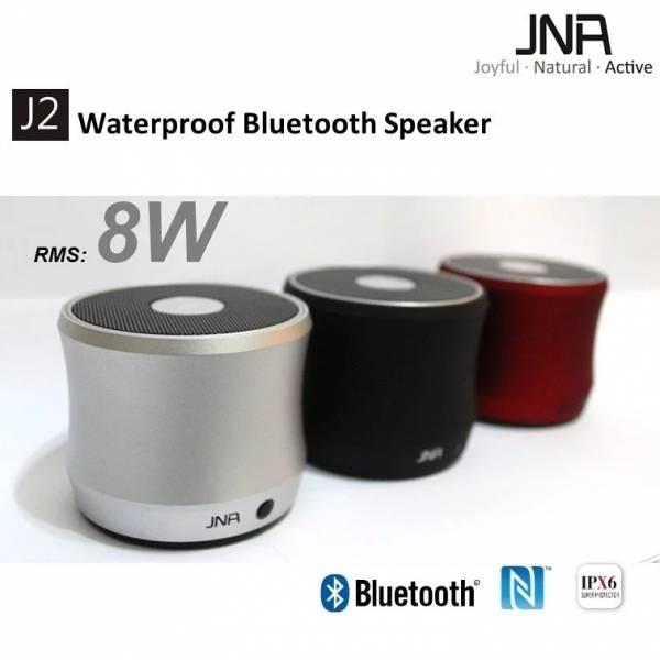 J2 防水NFC藍芽喇叭