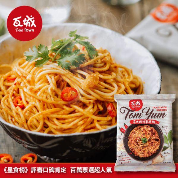 【瓦城】泰式酸辣乾拌麵(24包/箱)