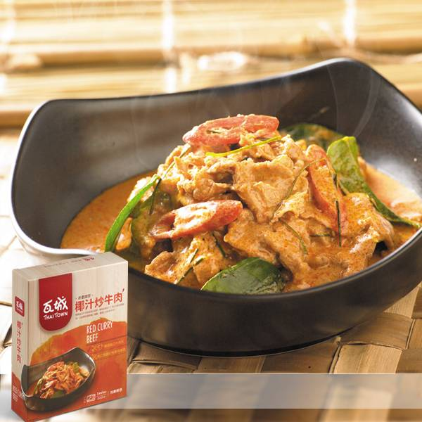 ◆香濃開胃◆椰汁炒牛肉 (2-3人份)