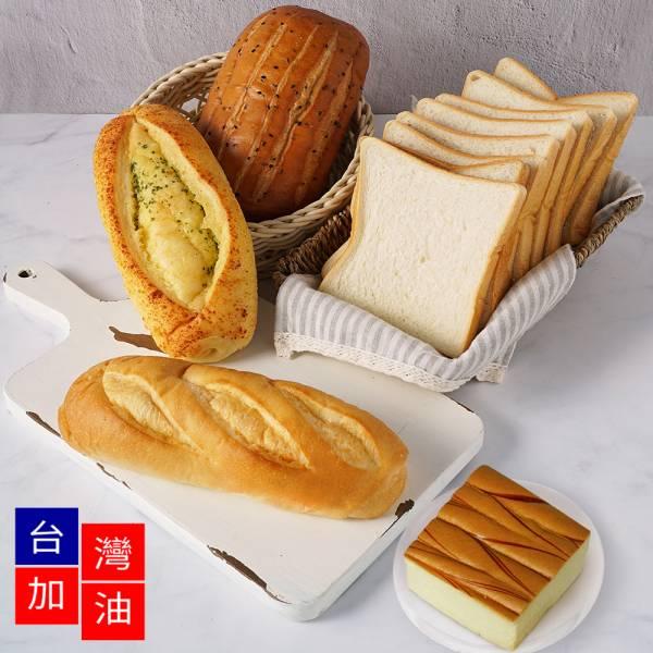 A-防疫糧倉常溫麵包組 基隆地區可宅配!防疫麵包組合!基隆人挺基隆人
