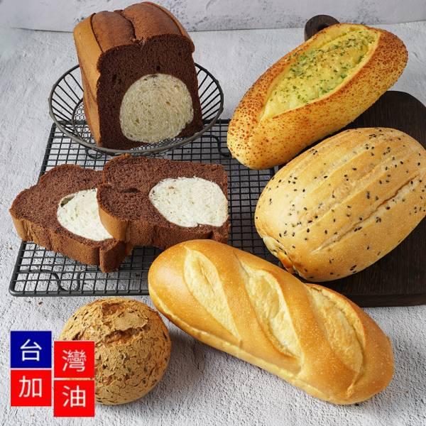 B-防疫糧倉冷凍麵包組 基隆地區可宅配!防疫麵包組合!基隆人挺基隆人