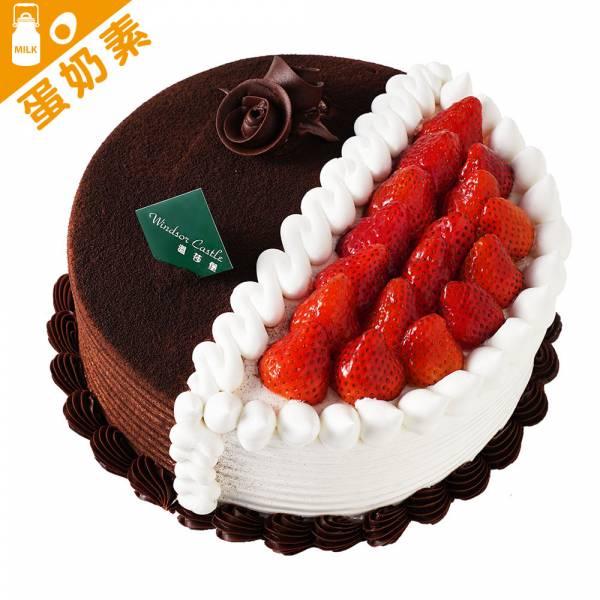 雙色蛋糕 6-18吋 蛋糕、生日蛋糕、生日、好吃蛋糕、基隆蛋糕、巧克力蛋糕、巧克力、水果蛋糕
