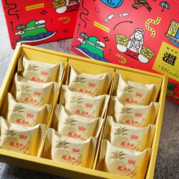 鳳梨酥禮盒12-15入